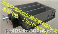 商混站试验仪器—水泥胶砂试模 40×40型