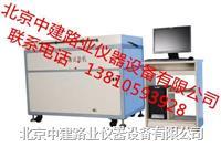混凝土单面冻融试验机 IMYD-10型