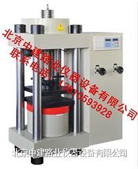 200吨数显式混凝土压力试验机(电动丝杠) YES-2000型