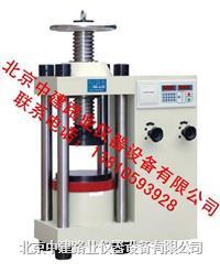 数显式混凝土压力试验机 YES-2000型
