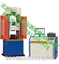 微机电液伺服万能试验机 WAWD-1000B型