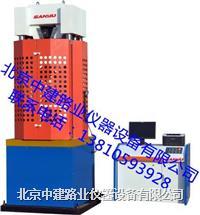 电液伺服万能试验机 WAWD-2000B型