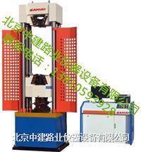 电液伺服万能试验机 WAW-600B型