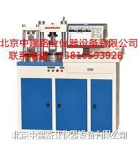 水泥抗折抗压恒应力试验机(电液伺服一体机) HYE-300B型