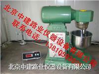 供应水泥净浆搅拌机 NJ-160型