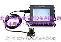 裂缝宽度观测仪,砼裂缝测宽仪 ZBL-F101型