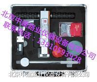 贯入式混凝土强度检测仪 SJY1000型