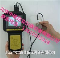 混凝土裂缝宽度测量仪 DJCK—2型