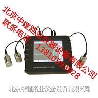 非金属超声检测仪 GTJ-U800系列