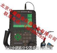 数显金属超声波探伤仪 GTJ-U600型