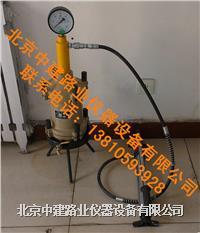 商混站试验仪器—混凝土压力泌水仪 SY-2型