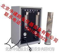 HC-2型氧指数测定仪 HC-2型