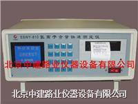 氯离子含量快速测定仪 SSWY-810型