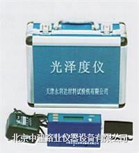 智能镜向光泽度仪 JWG-60型