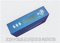 便携式光泽度仪 KGZ-3B型