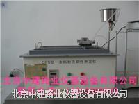 涂料耐洗刷性测定仪 QFS型