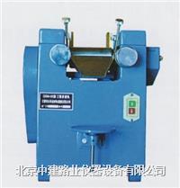 三辊研磨机 QGM-65型
