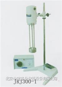 剪切乳化搅拌机 JRJ300-I型