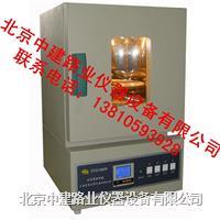 沥青旋转薄膜烘箱(82型) SYD-0609型