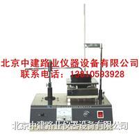 液体石油沥青闪点试验器 SYD-0633型