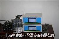 混凝土非接触式收缩变形仪 SX-NES型