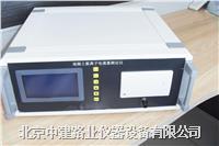 混凝土氯离子电通量测定仪 SX-DTL型