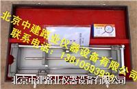卧式混凝土收缩膨胀仪 SP-540型