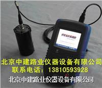 混凝土裂缝宽度检测仪 KON-FK(B)型