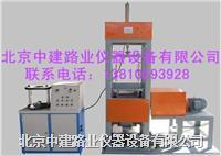 振动压实仪(振动压实成型机) ZDY-II型