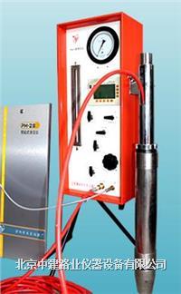 预钻式旁压仪 PM-2B型
