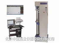 微控式电子拉力试验机 WDL系列