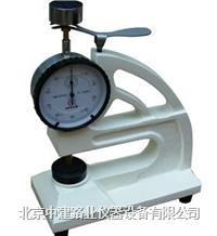 防水卷材测厚仪 HD-10型