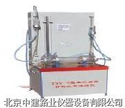土工合成材料垂直渗透仪 TSY-9型