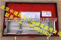 砼收缩膨胀仪 SP-540型