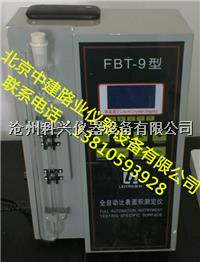 数显水泥勃氏比表面积测定仪 FBT-9型
