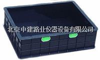 混凝土大板喷射试模 350×450×120mm