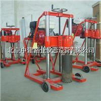混凝土路面钻芯机 HZ-20型