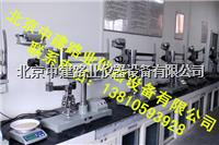水泥电动抗折试验机厂家 KZJ-5000型