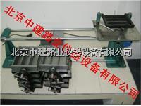 ZS-15型水泥胶砂试体成型振实台 ZS-15型