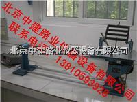 水泥胶砂振实台使用说明书 ZT-96型