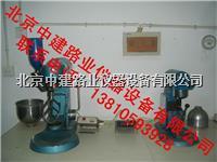 水泥胶砂搅拌机技术参数 JJ-5型