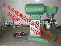 北京水泥净浆搅拌机供应商 NJ-160型