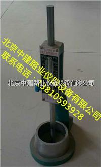 ISO型水泥稠度凝结时间测定仪 ISO型