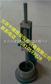 水泥凝结时间测定仪 ISO型