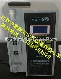 全自动勃氏比表面积测定仪使用说明 FBT-9型