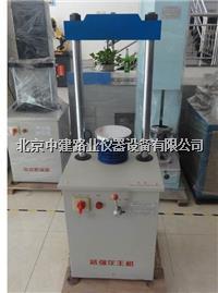 路面材料强度试验仪 LD127-II型
