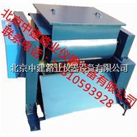 双卧轴试验用混凝土搅拌机 HJS-60型