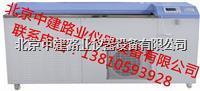 沥青延伸仪 LYY-7D型