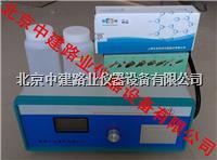 CLU-V型氯离子含量快速测定仪 CLU-V型