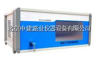 混凝土氯离子扩散系数测定仪 RCM-6D型